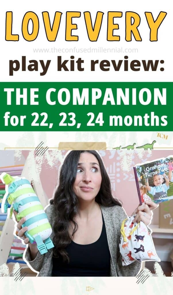 Wondering if the Lovevery play kits are worth it for 1 to 2 year olds? Sharing my thoughtful lovevery play kit review for
