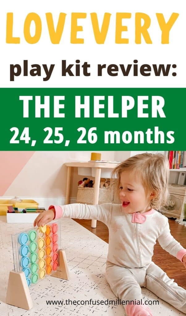 Lovevery The Helper Play Kit Review! Sharing whether or not I think the montessori inspired Lovevery subscription box is worth it for toddlers!