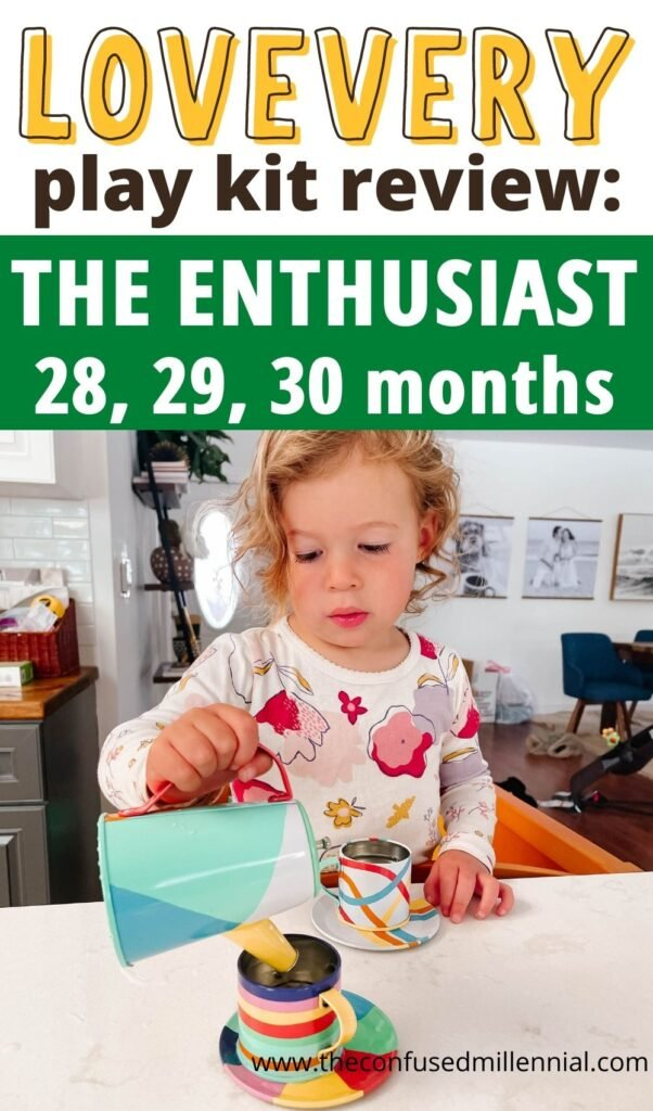 Is the Lovevery The Enthusiast Play Kit worth it? Breaking down the cost of the play kit compared to amazon dupes to recreate it and how my 2 year old enjoyed the montessori activities and wood toys.